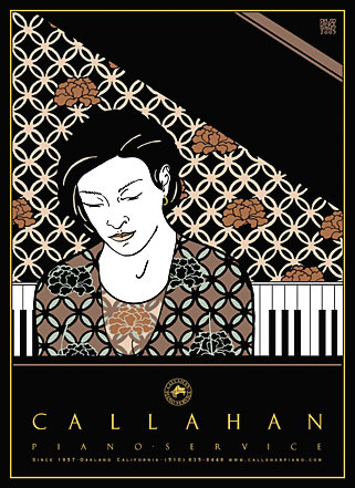 David Lance Goines poster for Callahan Piano